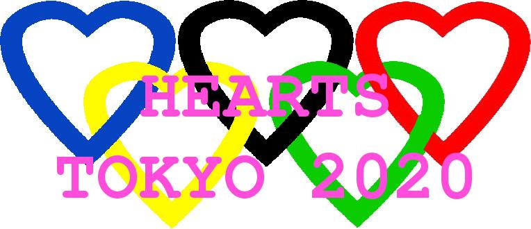 heart-gorin-2020-02