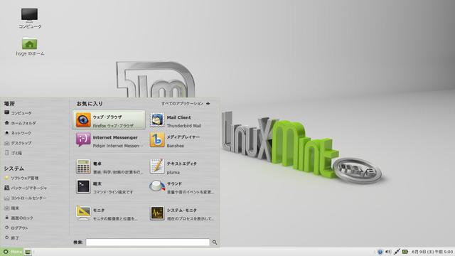 linux_mint-13