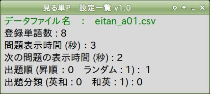20141114_002